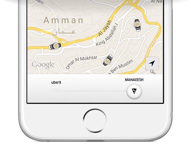 We're Bringing You Free Manaeesh This Thursday! | Uber Newsroom