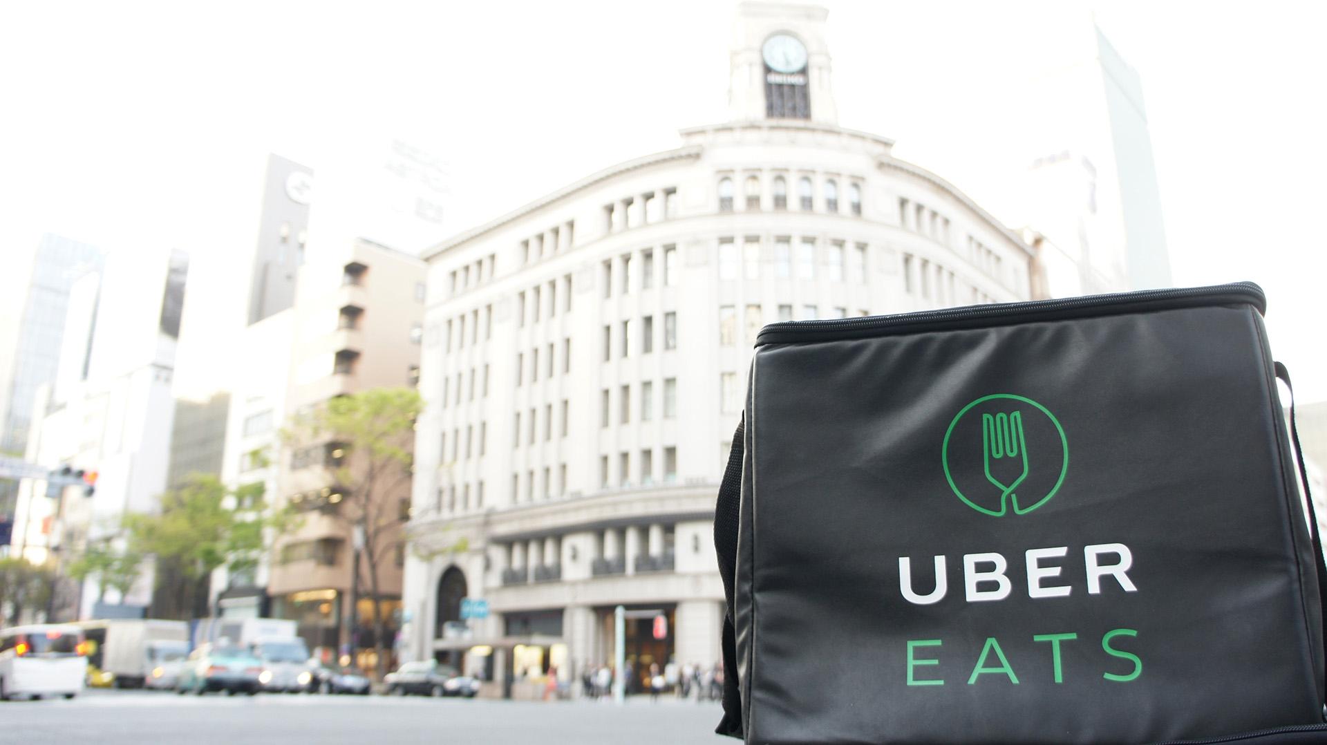 Ginza geo bag2 - UberEATSってご存知ですか?次世代フードデリバリー UberEATS
