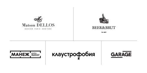 uber_moscow_UberSURPRISE_logos_r1